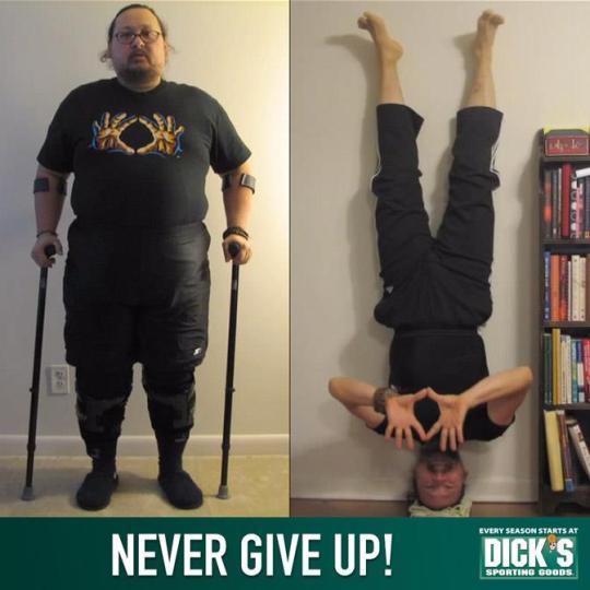 არასოდეს დანებდეთ