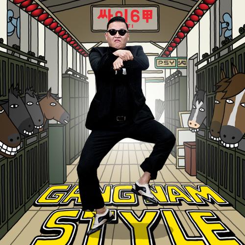 ესეც Gangnam Style -ს ერთერთი კადრი.