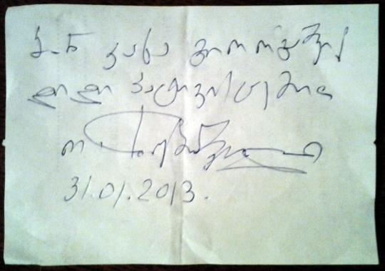 kakha giorgashvili da o.zubitashvilis avtografi